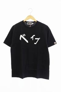 アベイシングエイプ A BATHING APE CRYSTAL STONE BAPE KATAKANA OVERSIZED TEE Tシャツ XS 黒 ブラック ●■ 210723 /108