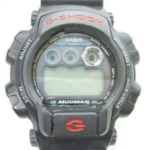 カシオジーショック CASIO G-SHOCK ヴィンテージ DW-8400-1 腕時計 マッドマン MUDMAN ブラック 黒 ジャンク品 0711 メンズ