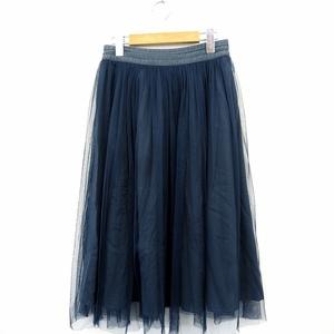 レイビームス Ray Beams プリーツスカート ギャザー チュール 無地 ロング シンプル コットン 綿 0 ネイビー 紺 /MT32 レディース