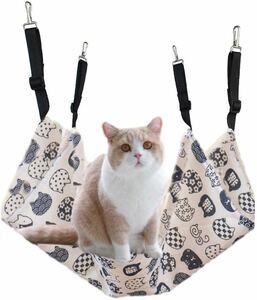 ペットハンモック 猫50x40cm 6 kgまで冬夏両用 調節可能(ホワイト)