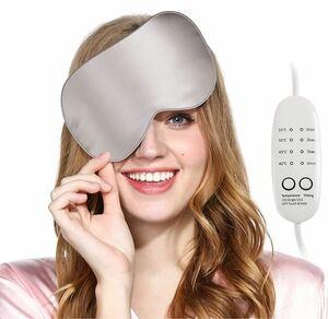 ホットアイマスク 純シルクアイマスク usb給電 調節ベルト 4種類温度調整可能