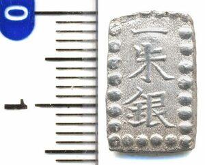 【寺島コイン】 安政一朱銀(RM9) 美品