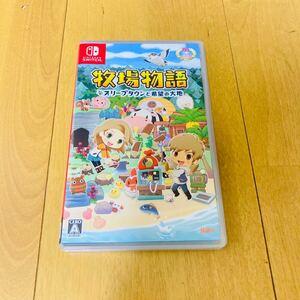 Nintendo Switch 牧場物語 オリーブタウンと希望の大地 ソフト