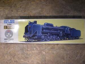 未組立 初期 オオタキ 1/50 D-51 蒸気機関車(標準型) プラモデル 陳列台ケース付き 模型 大滝製作所