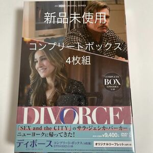 新品 DIVORCE/ディボース コンプリート・ボックス(4枚組) DVD オリジナルリーフレット(4P)付 JAN4548967321418