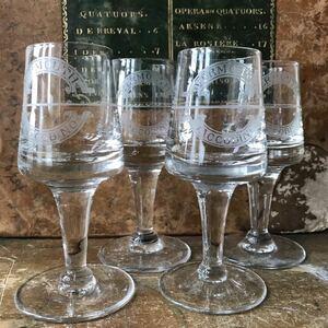 フランス アンティーク ヴィンテージ ワイングラス シャンパングラス エンボスのきれいなアンティークグラス