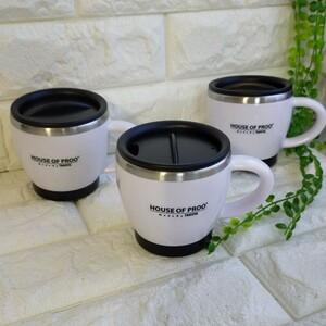マグカップ DECOR MUG  プルーデコールマグ       白 M 3個セット 保冷マグ 保温マグ ホワイト
