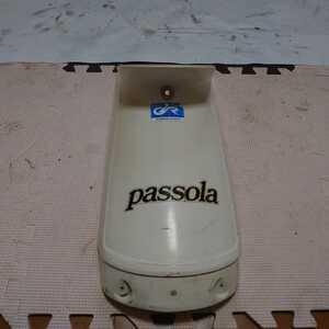 当時物YAMAHA希少パッソーラ純正シート下カバー アンダーカバー アンダーカウル 割れ無し 状態良好 2T4 パッソル passola これも早い者勝ち