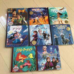 ディズニー 児童書 絵本 8冊セット