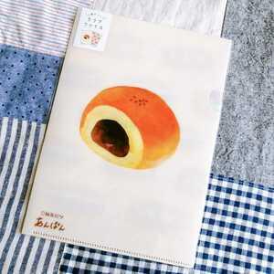 2絵柄2枚セット A5クリアファイル あんぱん コッペパン 古川紙工 紙製パン 菓子パン レターセットも出品中