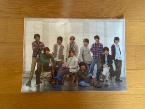 Hey!Say!JUMP2010-2011CONCERTクリアファイル