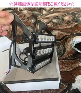 5カラー選択可 汎用 オートバイ 90W LED ヘッドライト 防水 ホンダ GROM 125 MSX125/MSX125SF等 外装 交換 アクセサリー おすすめ