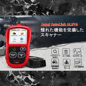 【エンジンチェックランプの原因を簡単に特定!★日本語表示OK★OBD2システム対応可能な輸入車用】自動車スキャンツール OBD2 故障診断機
