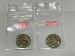 [未使用] 静岡・山梨 地方自治法施行60周年記念 五百円 記念硬貨