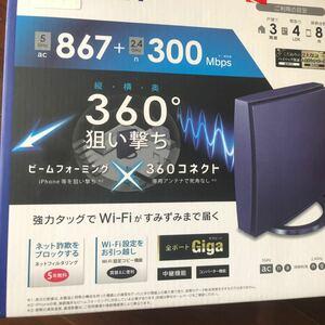 I-O DATA WN-AX1167GR 無線LANルーター Wi-Fiルーター