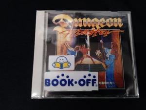 ゲーム CD ダンジョンマスター