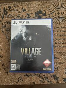 PS5 中古美品バイオハザード ヴィレッジZバージョン。
