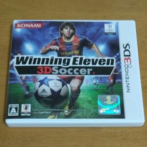 ウイニングイレブン 3DSoccer(スリーディーサッカー) 3DS