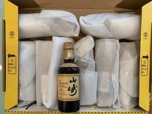 サントリーウィスキー 山崎12年ミニボトル 50ml 8本セット
