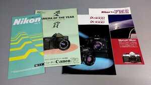 FM2 α-9000/7000 T70 camera catalog pamphlet