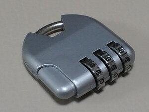 ◆ダイヤル錠 ◆新品未使用品◆