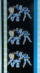 劇場版 機動戦士ガンダム 閃光のハサウェイ 5週目 フィルム シリアルコード付 コマ変動あり