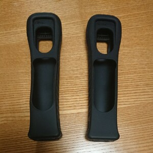 Wii モーションプラス用 リモコンカバー