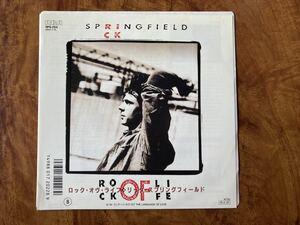 【シングルレコード】リック・スプリングフィールド Rick Springfield 「ロック・オヴ・ライフ Rock of life」EP盤7インチレコード 45rpm