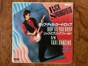 【国内盤シングルレコード】リック・スプリングフィールド Rick Springfield 「 ボップ・ティル・ユー・ドロップ Bop 'til you drop 」
