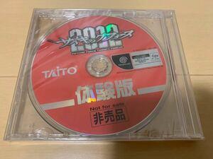 DC体験版ソフト サイキックフォース2012 体験版 未開封 非売品 送料込み Psychic Force ドリームキャスト DREAMCAST DEMO DISC TAITO