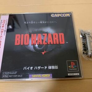 PS体験版ソフト バイオハザード 初代プレイステーション版 (BIOHAZARD )予約特典付き カプコン CAPCOM 非売品 PlayStation DEMO DISC