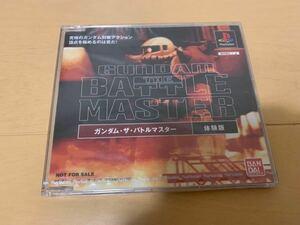PS体験版ソフト 機動戦士ガンダム・ザ・バトルマスター 非売品 送料込み 未開封 BANDAI GUNDAM BATTLE ASSAULT PlayStation DEMO DISC