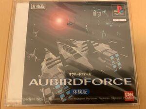 PS体験版ソフト オウバードフォース 体験版 バンダイAUBIRDFORCE BANDAI 非売品 未開封 送料込 プレイステーション PlayStation DEMO DISC