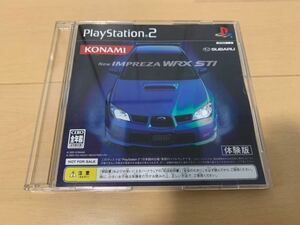 PS2体験版ソフト ENTHUSIA IMPREZA WRX STI 体験版 SUBARU インプレッサ プレイステーション PlayStation DEMO DISC スバル 非売品 グッズ