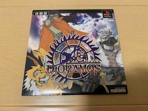 PS体験版ソフト ディオラムス DIORAMOS 体験版 SLPM80587 非売品 プレイステーション PlayStation DEMO DISC PONOS not for sale