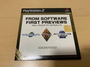 PS2体験版ソフト From Software First previews 未開封 非売品 PlayStation DEMO DISC Armored core 2 Eternal ring Evergrace