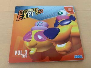 DC体験版ソフト SEGA OFFICIAL CLUB DREAMCAST EXPRESS 第3号 SEGA DEMO DISC 非売品 セガ ファンディスク fan disk ドリームキャスト