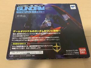 SS体験版ソフト 機動戦士ガンダム 戦慄のブルー GANDAM 非売品 送料込み バンダイ BANDAI セガサターン SEGA Saturn DEMO DISC
