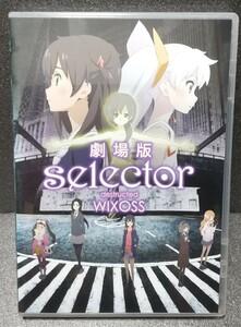 劇場版 selector destructed WIXOSS('16LRIG/…