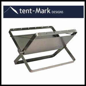 【送料無料】新品 tent-Mark DESIGNS(テンマクデザイン)男前ファイアグリル 焚き火