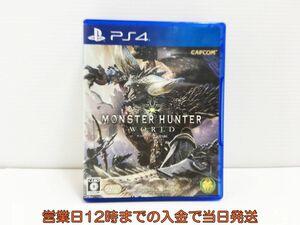 PS4 モンスターハンター:ワールド 状態良好 ゲームソフト 1A0626-276sy/F8
