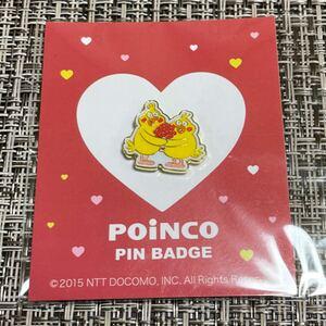 ポインコ グッズ購入キャンペーン オリジナルポインコピンバッチ (Ver.1) 新品 未使用 ポインコ兄弟 非売品 当選品
