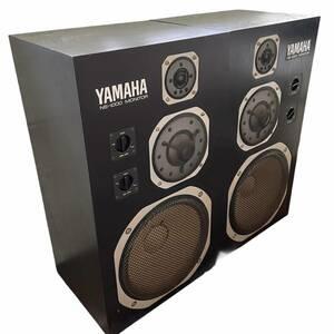 YAMAHA SPEAKER SYSTEM NS-1000 MONITOR スピーカー2個
