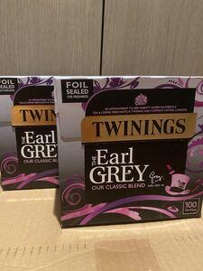 イギリス購入 日本未入荷 Twinings アールグレイ 2箱 セット