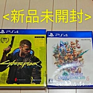 PS4ソフト サイバーパンク2077 ファイナルファンタジー