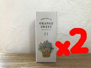 生活の木 エッセンシャルオイル アロマ スイートオレンジ2本