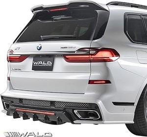 【M's】G07 BMW X7 M-SPORT 35d M50i 前期 (2019.06-) WALD SPORTS LINE リアスカート // FRP ヴァルド バルド エアロ パーツ Mスポーツ
