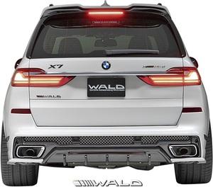 【M's】G07 X7 Mスポーツ 35d M50i 前期 (2019.06-) WALD SPORTS LINE リアスカート // BMW FRP ヴァルド バルド エアロ パーツ M-SPORT