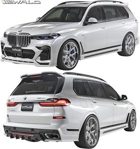 【M's】BMW G07 X7 Mスポーツ 35d M50i 前期 (2019.06-) WALD SPORTS LINE エアロ 3点キット // ヴァルド バルド フルエアロ カスタム