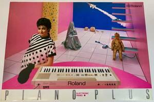 ★Roland Piano Plus カタログ 昭和57年★ 1982 ローランド ピアノプラス70、60、30、11